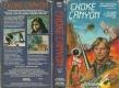 CHOKE-CANYON