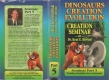 DINOSAURS-CREATION-EVOLUTION-CREATION-SEMINAR-BY-DR-KENT-E-HOVIND