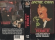 FANTASY-MISSION-FORCE-JACKIE-CHAN