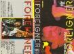 FOREIGNER-SUPER-ROCK-85-IN-JAPAN