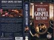 RYMAN-GOSPEL-REUNION