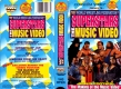 WWF-SUPERSTARS-THE-MUSIC-VIDEO